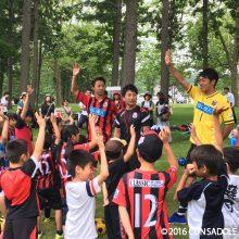 [定員に達したため受付終了]北海道コンサドーレ札幌 夏休みサッカークリニック in ノーザンホースパーク2017